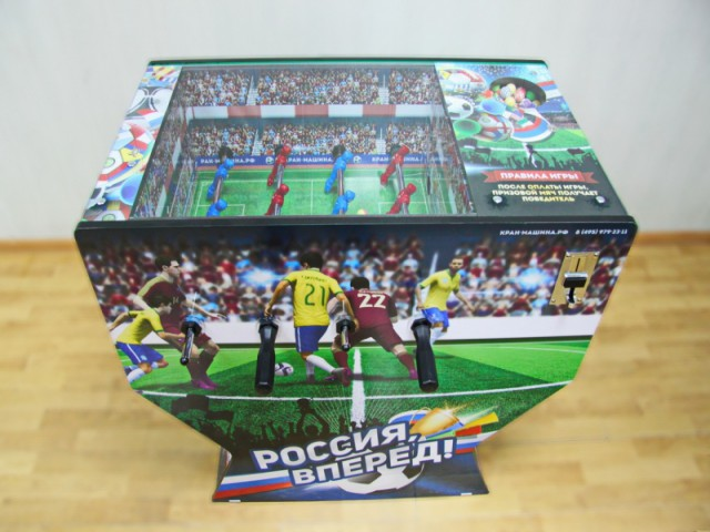 Мягкая игрушка Футбол - аппарат для продажи мячей-прыгунов 4 линии футболистов