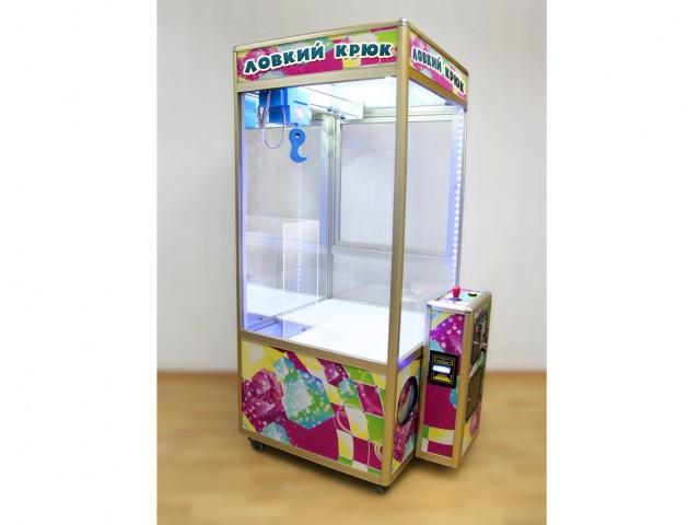 Мягкая игрушка Торгово-развлекательный автомат ловкий крюк-2