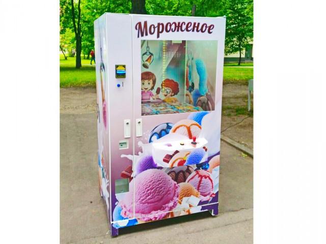Мягкая игрушка Аппарат для продажи мороженого