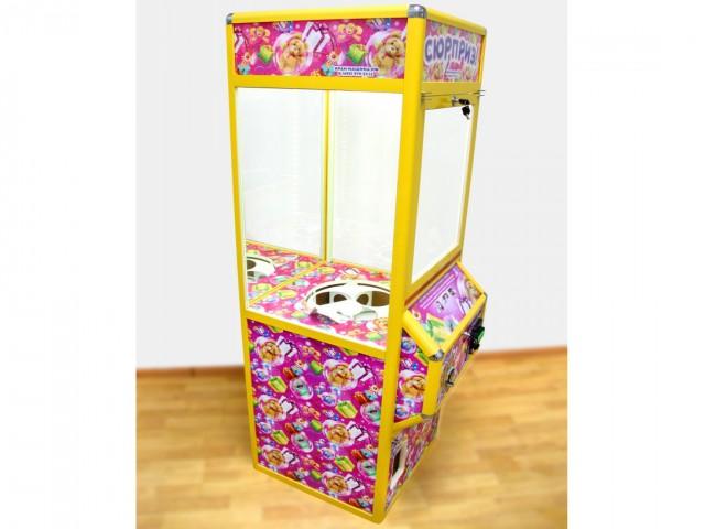 Мягкая игрушка Автомат сюрприз б/у