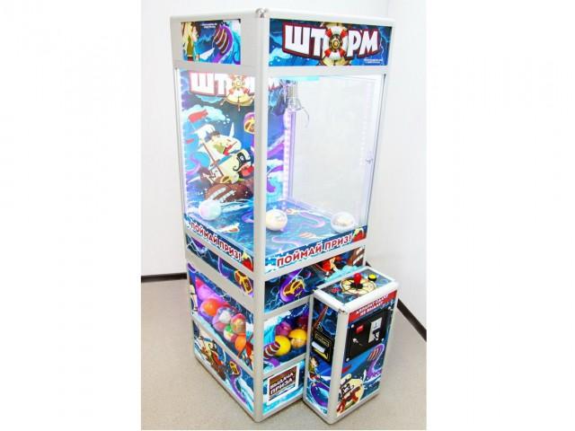 Мягкая игрушка Автомат шторм 1