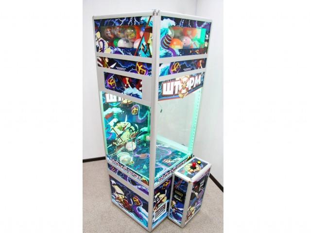 Мягкая игрушка Автомат шторм 2