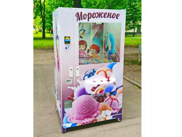 Мягкая игрушка Аппарат для продажи мороженого комплектация 1