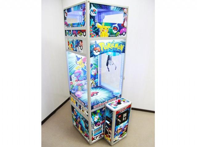 Мягкая игрушка Автомат шторм 2 pokemon go