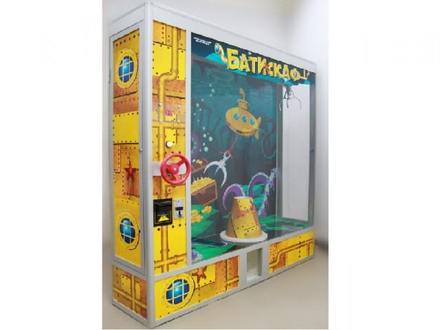 Мягкая игрушка Призовой автомат батискаф