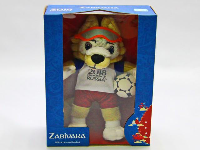 Мягкая игрушка Волк забивака в подарочной упаковке