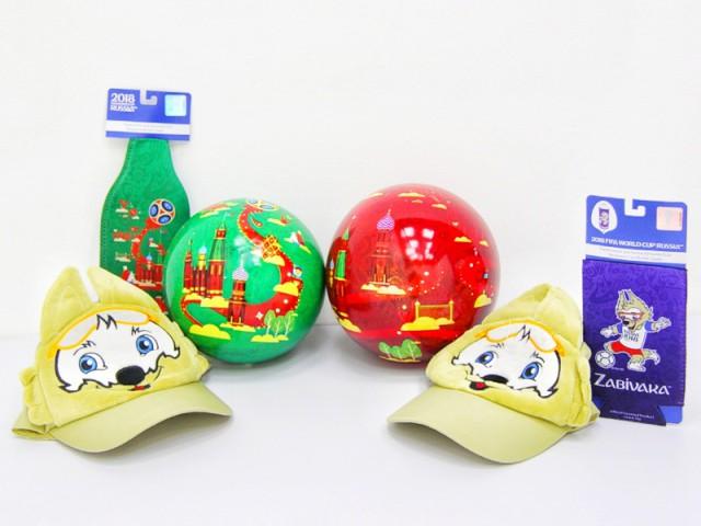 Мягкая игрушка Ассорти чемпион