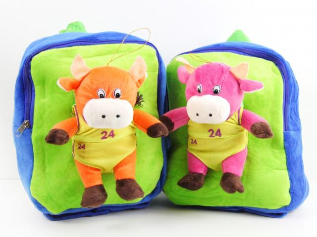 Мягкая игрушка Рюкзачок с бычком
