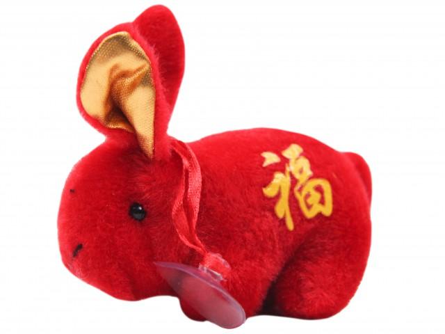 Мягкая игрушка Кролик красный